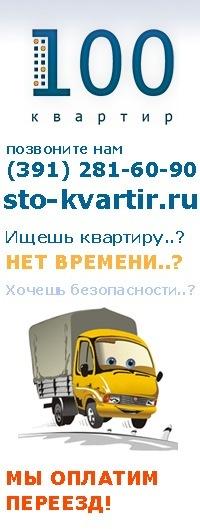 Αртем Μорозов, 8 августа 1996, Бахмач, id116268900