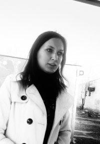 Илона Паняева, 5 августа , Бугульма, id88715336